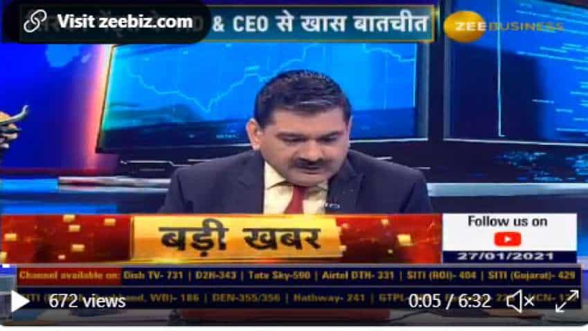 On Anil Singhvi's show, Jay Thakkar reveals affordable option II Earnings high, but margin, risk and brokerage low