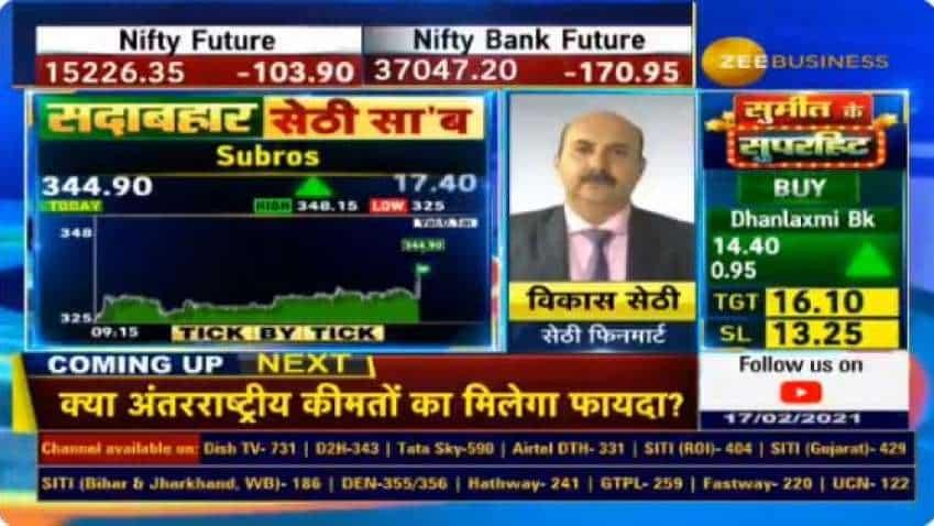 Stocks To Buy: Subros, Tata Motors are top buys for Vikas Sethi today