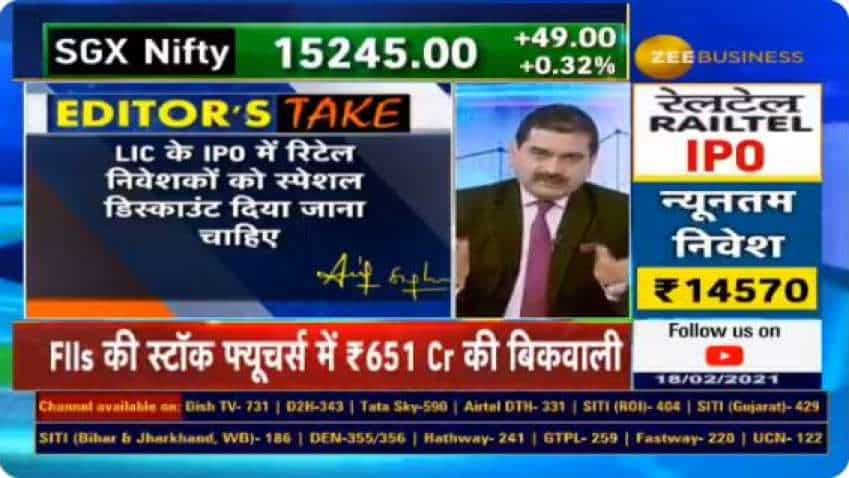 LIC IPO: Retail investors, policyholder should get SIGNIFICANT allotment, DISCOUNT, Anil Singhvi strongly urges govt