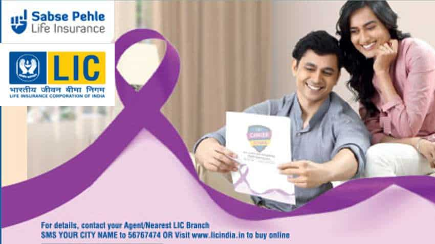 LIC Jeevan Umang Insurance Policy: GUARANTEED benefits! NO LIMIT on maximum basic sum assured - All details here