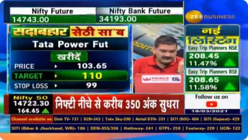 In chat with Anil Singhvi, analyst Vikas Sethi recommends Tata Power, Tata Steel as top buys for big gains