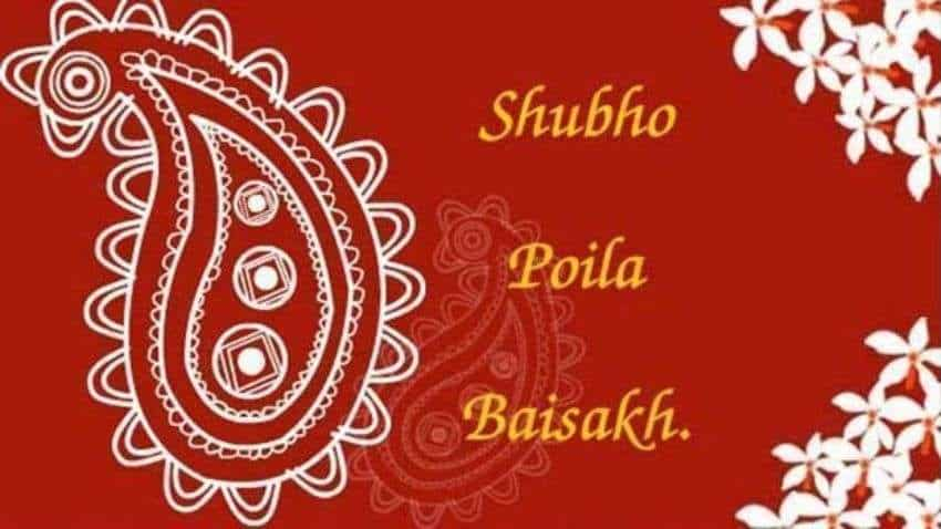 Happy Bengali New Year 2021: Send best Shubho Noboborsho 2021 Whatsapp messages, wishes, quotes and more