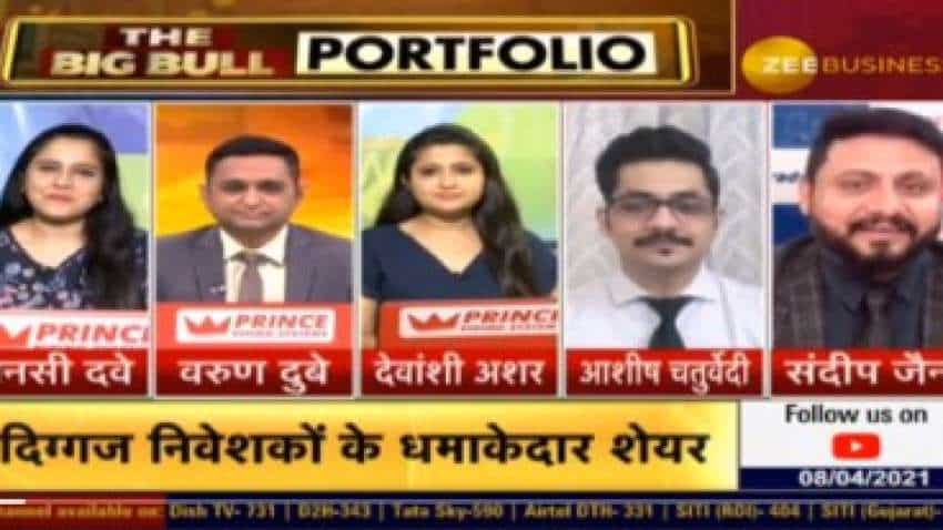 Radhakishan Damani stocks: These two gave bumper returns; check what experts have to say