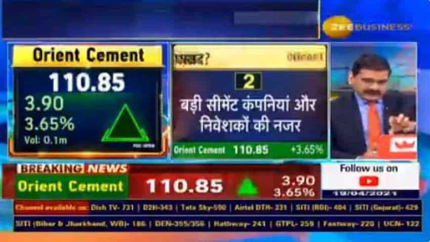 SIP STOCK: Anil Singhvi picks Orient Cement, says investors must make it part of their portfolio