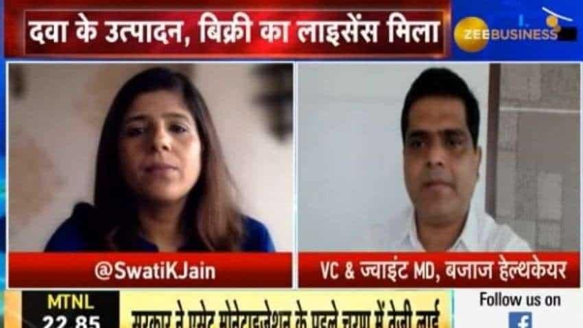 Bajaj Healthcare will focus on the anti-diabetic segment: Anil C. Jain, VC & Joint MD