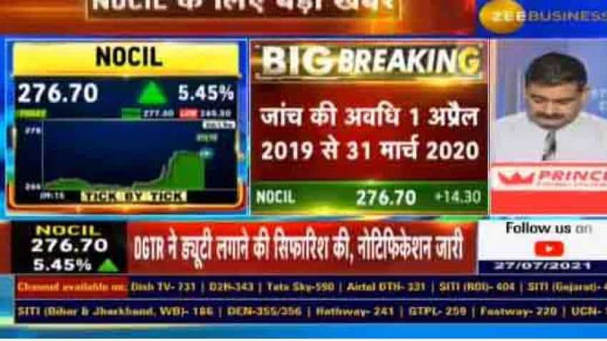 EXCLUSIVE: Anti-dumping duty on rubber chemical PX 13 imported from China, Korea and US SOON, says Anil Singhvi—THIS STOCK to benefit