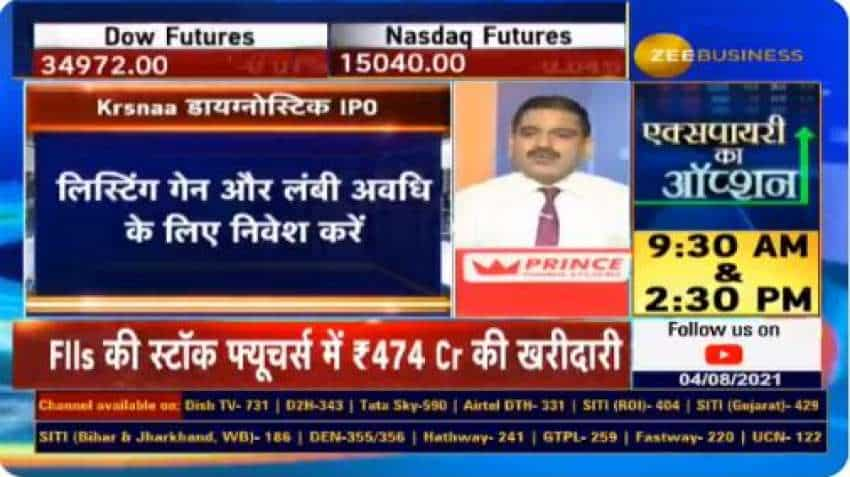 KRSNAA Diagnostics IPO – Opens today; Invest for LISTING GAINS, long term, Anil Singhvi says; lists THESE reasons