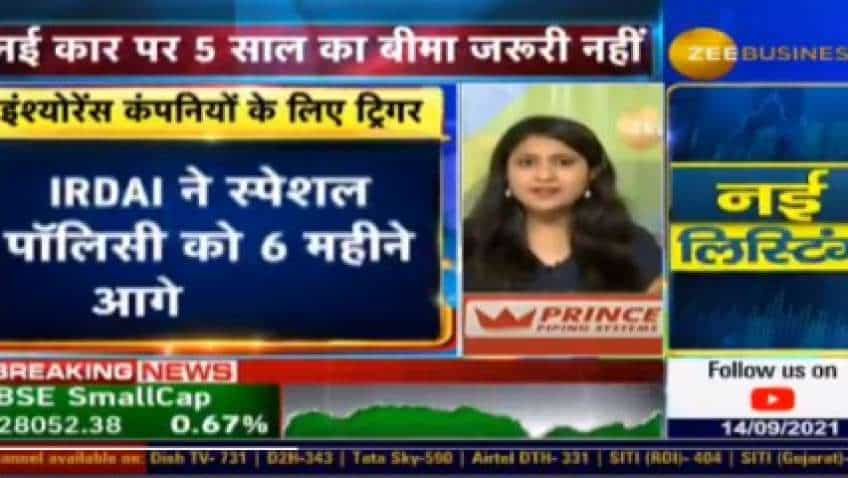 Why insurance sector could be an apple of investors eye? What are TOP TRIGGERS? Zee Business' Devanshi Ashar brings this EXCLUSIVE report