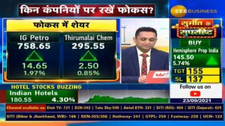 Chemical companies are in focus; Gujarat Narmada, IG Petrochemicals among the top 5 stocks that should be on your watchlist