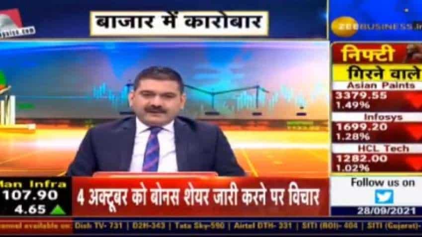 This Infra company mulls bonus, dividend; stock hits new life high, up 30% in 5 days—Check Rakesh Jhunjhunwala stake in the company